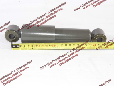 Амортизатор кабины тягача передний (маленький, 25 см) H2/H3 HOWO (ХОВО) AZ1642430091 фото 1 Чита