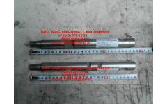 Вал вилки переключения повышенной-пониженной передач КПП HW18709 фото Чита
