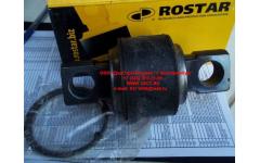 Сайлентблок реактивной штанги V-обр. D=85x54x24, L=133 ROSTAR фото Чита