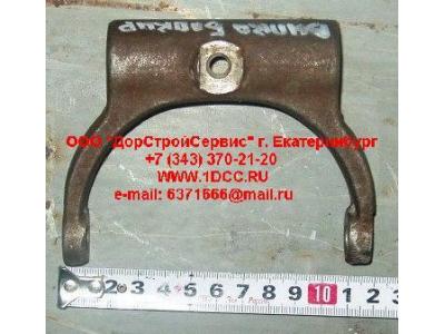Вилка блокировки МКД H2/H3 HOWO (ХОВО) 199012320014 фото 1 Чита