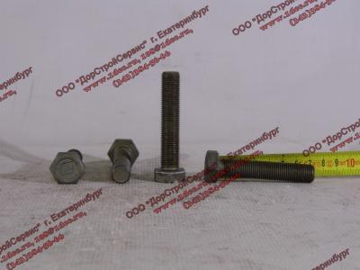 Болт M14х1,5х70 маховика (крепления к коленвалу) H2/H3 HOWO (ХОВО) VG1500020046 фото 1 Чита