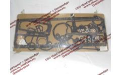 Комплект прокладок на двигатель Yuchai YC6108/YC6B125 фото Чита