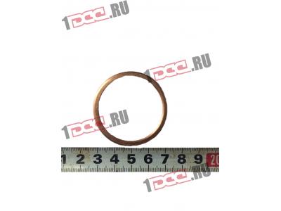 Кольцо уплотнительное пробки масляного поддона H2 Разное VG2600150106 фото 1 Чита