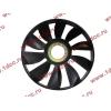 Вентилятор радиатора на гидромуфту d-640 H HOWO (ХОВО) VG2600060446 фото 2 Чита
