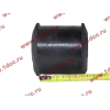 Втулка резиновая для заднего стабилизатора H2/H3 HOWO (ХОВО) 199100680067 фото 2 Чита