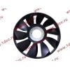Вентилятор радиатора на гидромуфту d-590 H HOWO (ХОВО) VG1500060047 фото 2 Чита