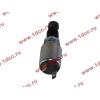 Выключатель стоп-сигнала (лягушка) H HOWO (ХОВО) WG9719582007 фото 2 Чита
