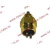 Датчик включения пониженной-повышенной передач KПП HW18709 КПП (Коробки переключения передач) 179100710069 фото 3 Чита