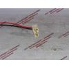 Кнопка горного тормоза H HOWO (ХОВО) WG9719710001 фото 3 Чита